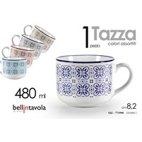 TAZZA LATTE DECORATA 480 ML